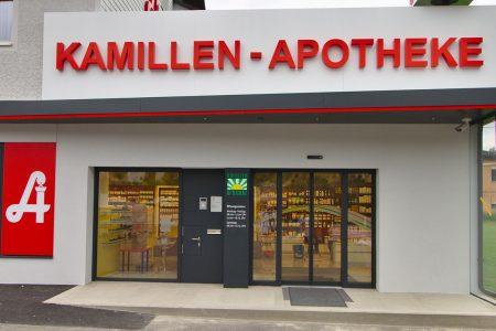 Herzlich Willkommen in der Kamillen-Apotheke